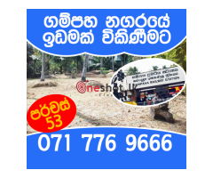 53 perches land in Gampaha